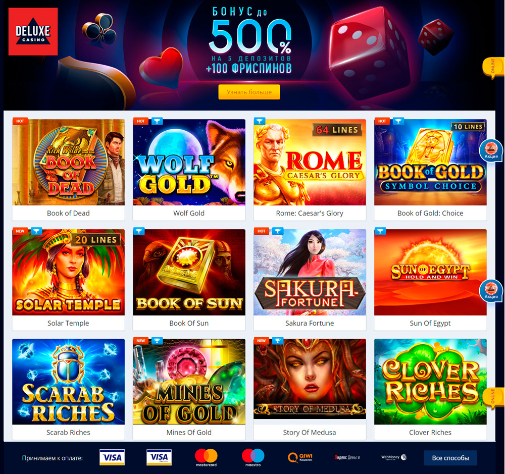 Как купить интернет казино игровые автоматы играть бесплатно шарки