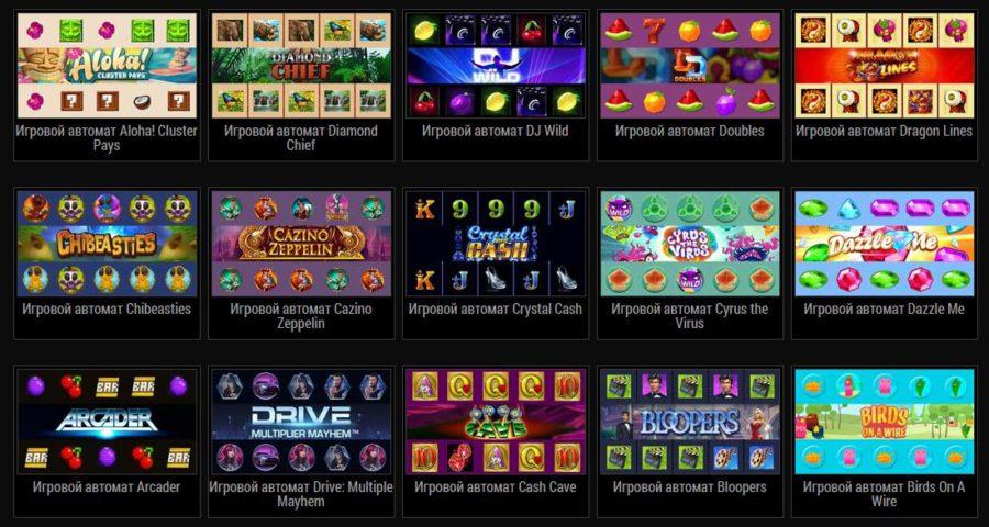 Игровые автоматы играть бесплатно и без регистрации с начальным депозитом казахстанские онлайн казино