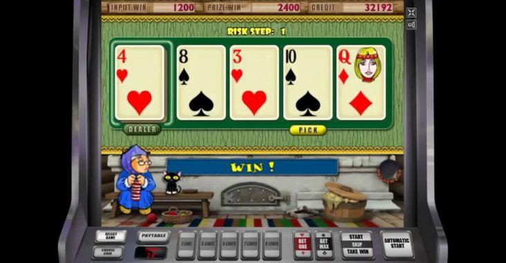 Играть в европейскую рулетку онлайн на деньги японские игровые автоматы продажа