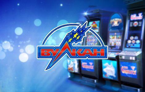 Игровые автоматы вулкан в ростове на дону вакансии