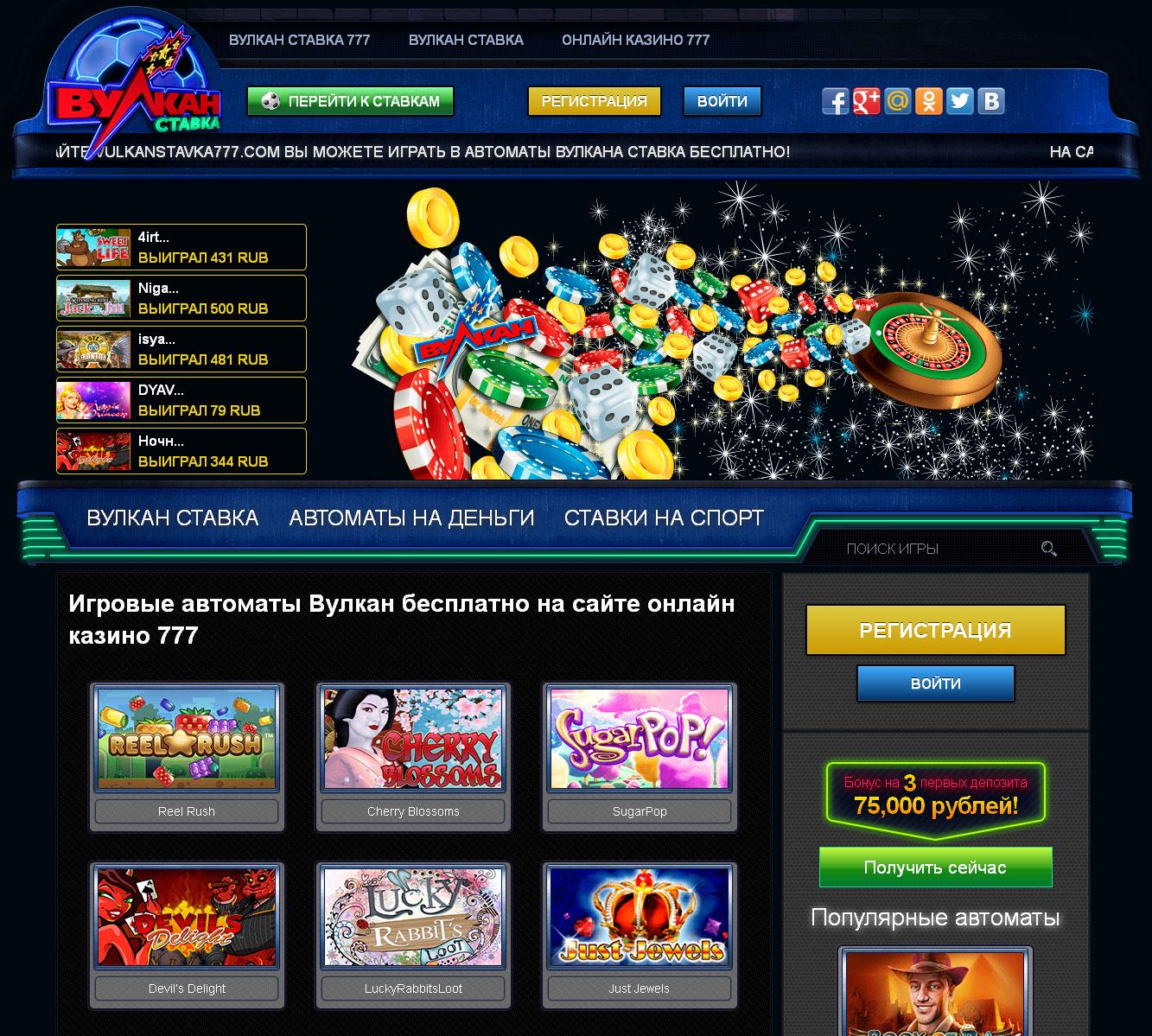 Crazy monkey играть онлайн бесплатно без региспрации