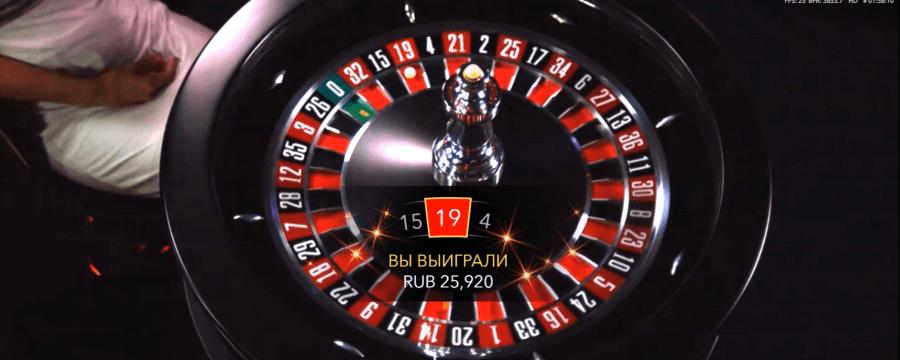 Казино с бонусом за депозит 100 рублей