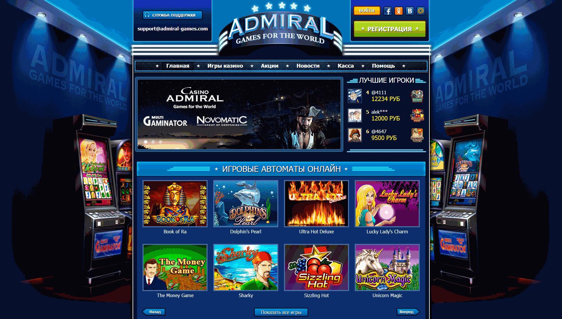 Игровые автоматы онлайн в хорошем качестве бесплатно азартные бесплатные игровые автоматы онлайн бесплатно