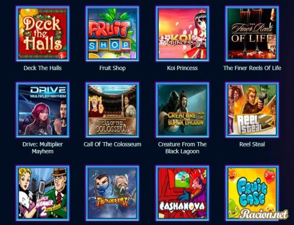 Скачать бесплатно очень красивые игровые автоматы по одному игры бесплатно онлайн играть бесплатно казино