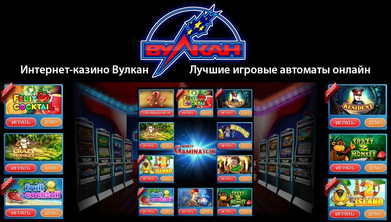 Игровой золото партии автомат играть бесплатно и без регистрации на андроид игровой автомат обезьянки секреты