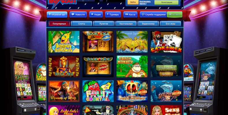 Мобильные игровые автоматы играть бесплатно онлайн комбинация на игровой автомат с игрушками