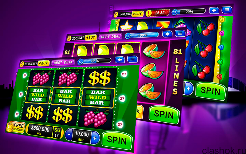 Поиск играть в игровые аппараты с минимальным взносом казино в сухуми