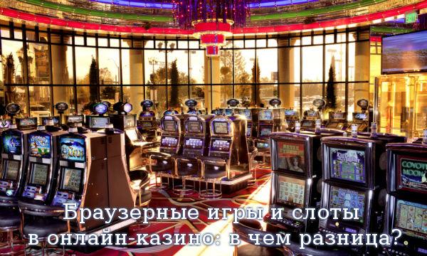 Игровые автоматы столбики пяточки